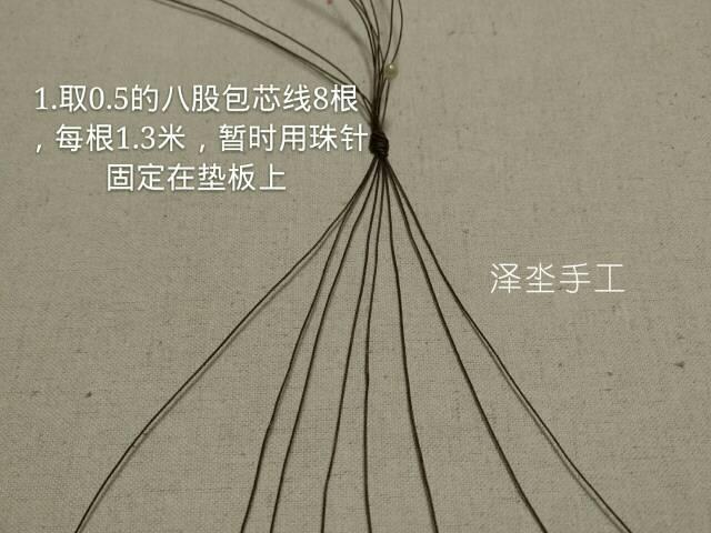 中国结论坛 经典蕾丝感颈链编织教程  图文教程区 110157n42y3wvr44x3i244