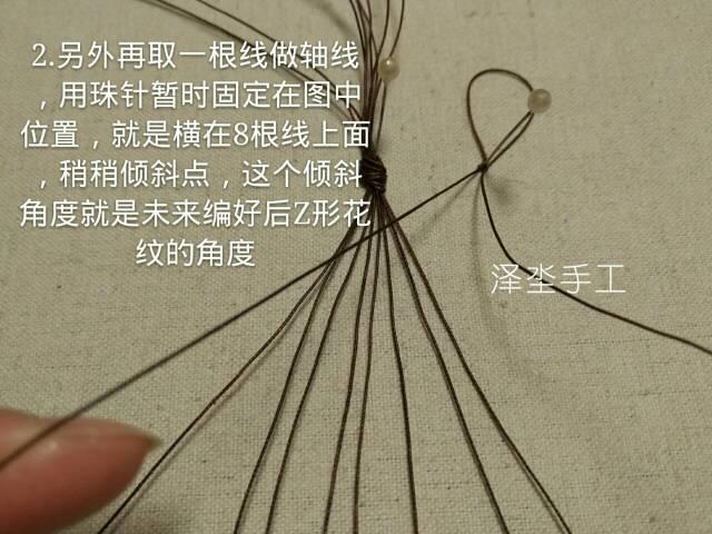中国结论坛 经典蕾丝感颈链编织教程  图文教程区 110157q1udx6s0vd9n6k64