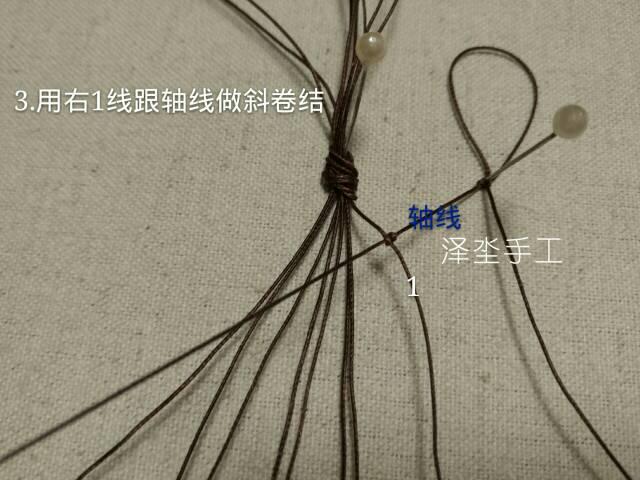 中国结论坛 经典蕾丝感颈链编织教程  图文教程区 110158ieteutpfp1x1fe32