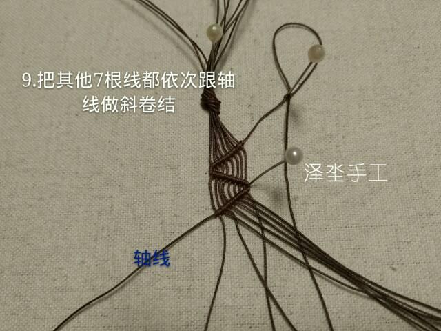 中国结论坛 经典蕾丝感颈链编织教程  图文教程区 110158k882985vv28ojokr