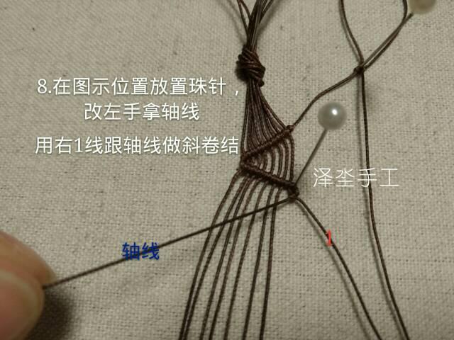 中国结论坛 经典蕾丝感颈链编织教程  图文教程区 110158lqikh7tjk7nkhznj
