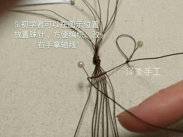 中国结论坛 经典蕾丝感颈链编织教程  图文教程区 110158nr99lzwyq9o66w9w