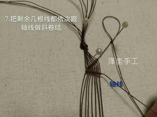 中国结论坛 经典蕾丝感颈链编织教程  图文教程区 110158todauzgfohyso36c