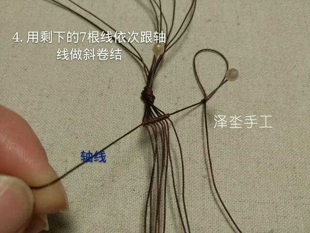 中国结论坛 经典蕾丝感颈链编织教程  图文教程区 110158zlvp3jpujyvxqjrz