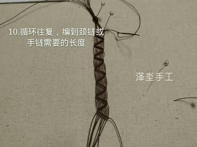 中国结论坛   图文教程区 121159fc6t4z6v1kk8ivz8