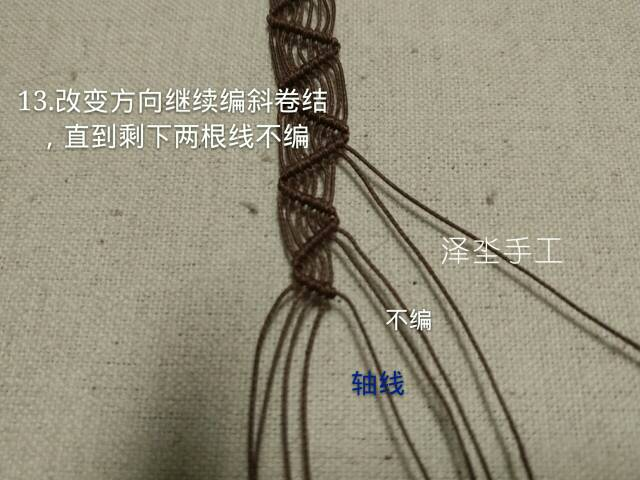 中国结论坛   图文教程区 121159jxy5vbc49qf54lw2