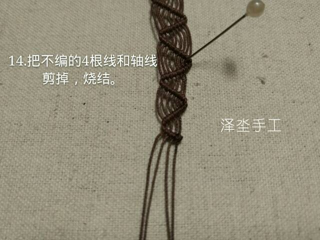 中国结论坛   图文教程区 121159kki81ddhauos1egj