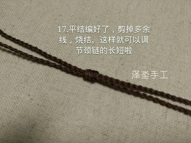 中国结论坛   图文教程区 121329euhud6guhoh6o6hn