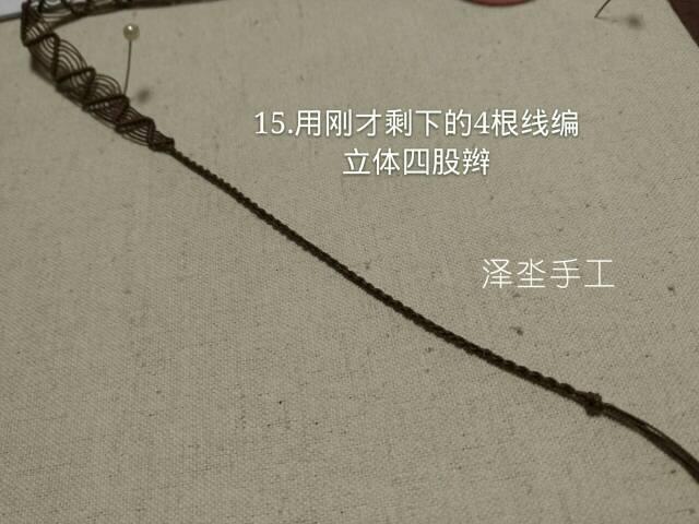 中国结论坛   图文教程区 121329m8a8cclsfmzymskc
