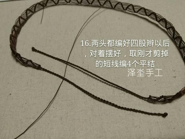 中国结论坛   图文教程区 121329vm8pft8t6in80dpr