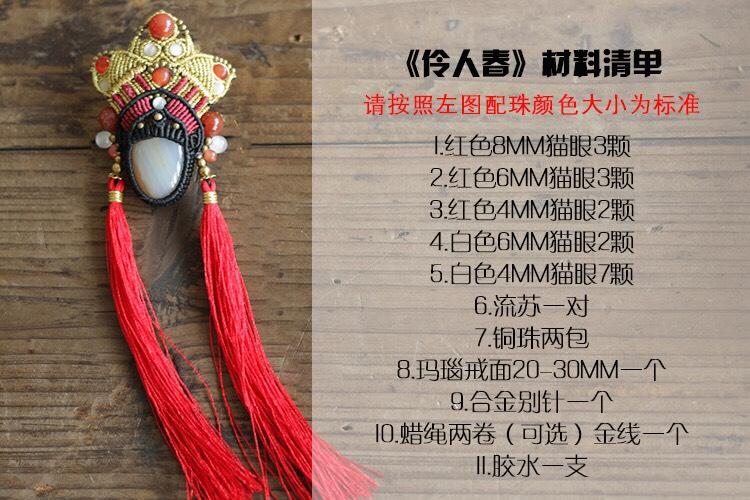 中国结论坛 (转)伶人泪刀马旦  图文教程区 175238t3bjy192yobcl12p