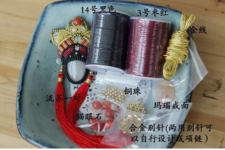 中国结论坛 (转)伶人泪刀马旦  图文教程区 175239gvvcttfbcbx6jihk