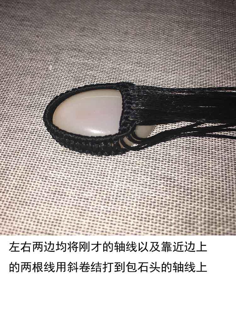 中国结论坛 (转)伶人泪刀马旦  图文教程区 175240jwqyyhp8p8zuy39y