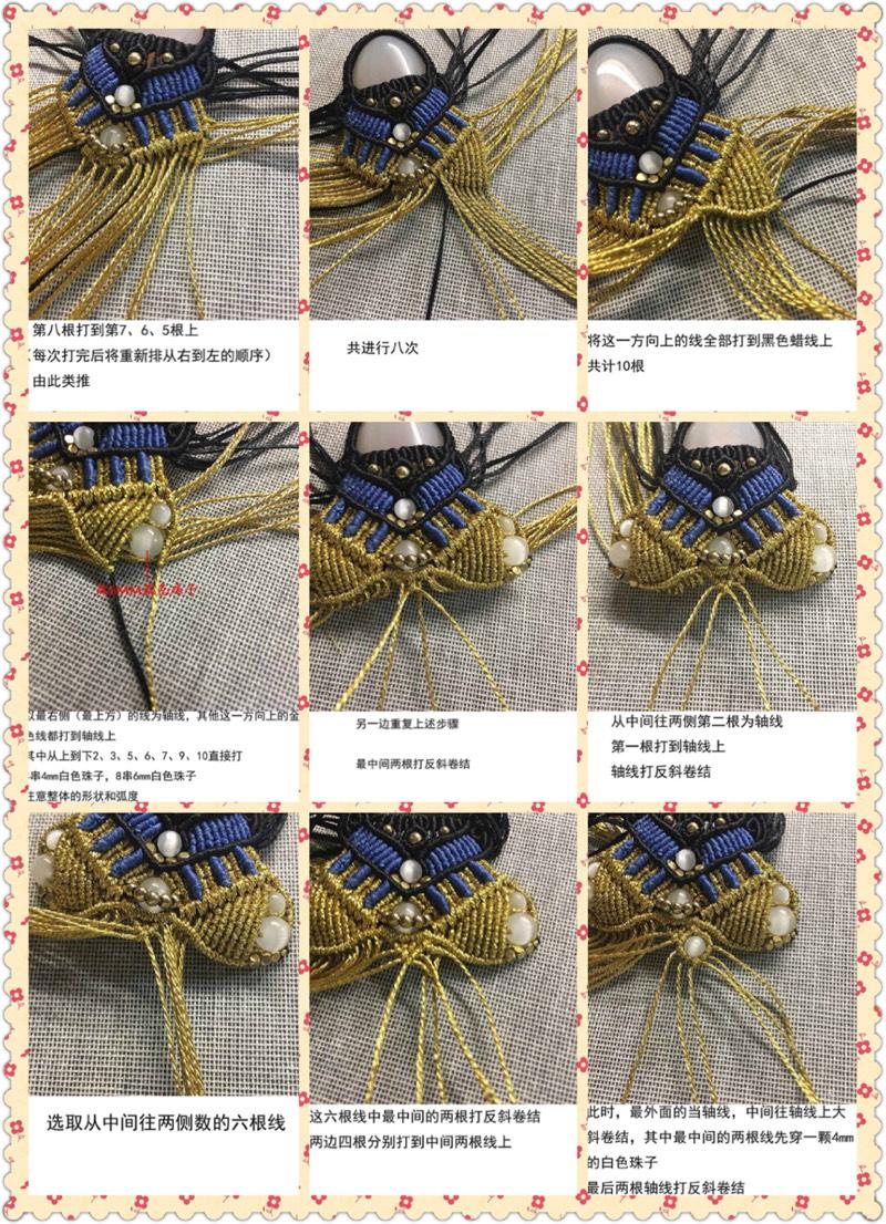 中国结论坛   图文教程区 175311xdaoppjrsad2s8ug