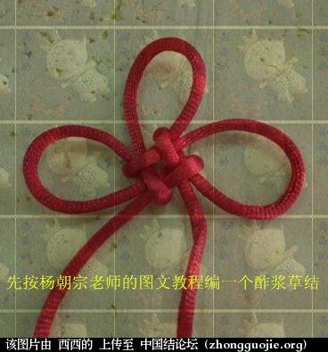 中国结论坛   丑丑徒手编结 151506dfjzow20gj2g4gfo