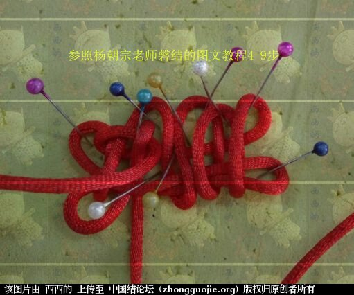 中国结论坛   丑丑徒手编结 151507np7a0016ddb6zw0j