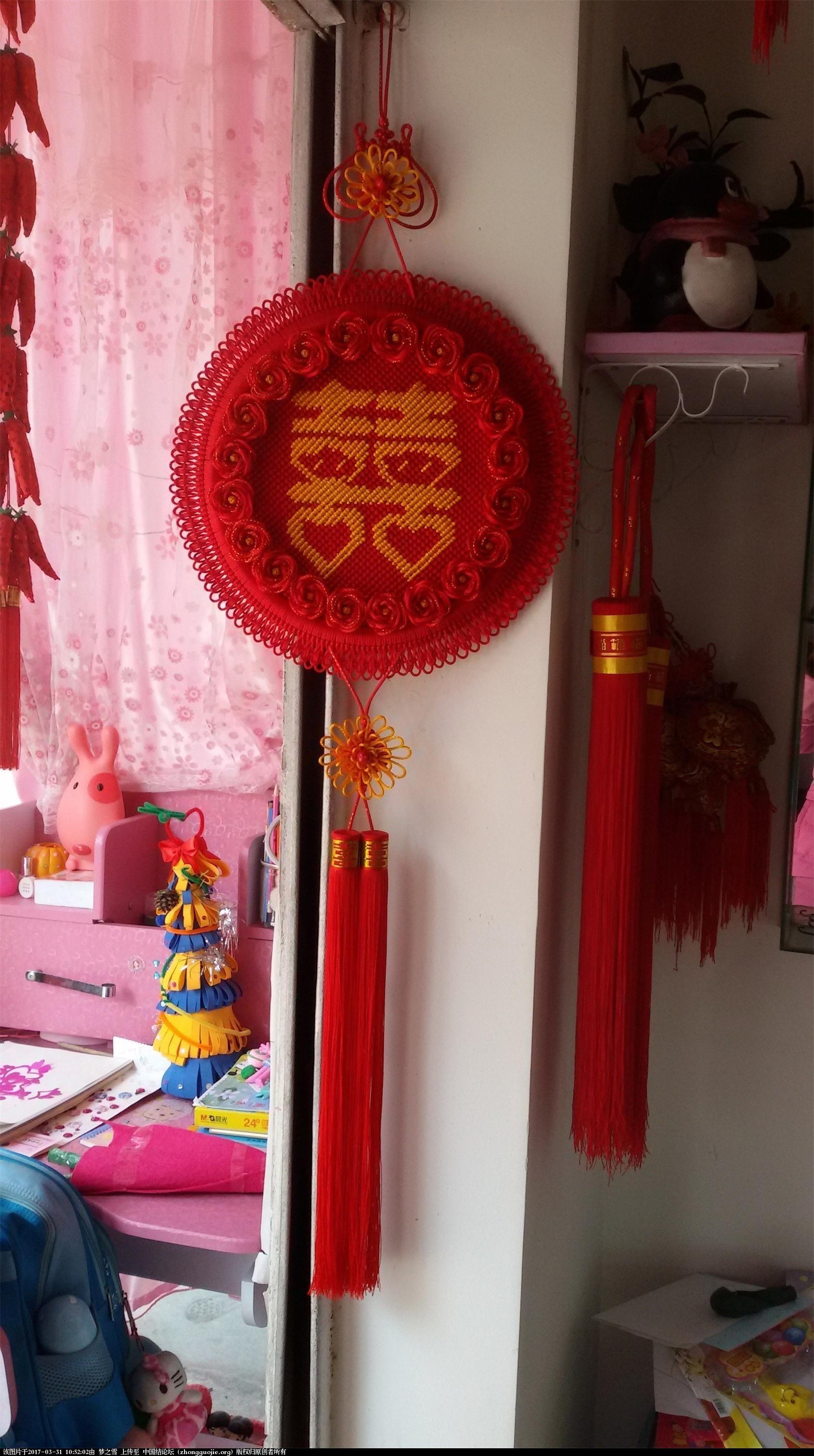 中国结论坛 福字,喜字字板圆形  作品展示 105050qzussia799ofyszz