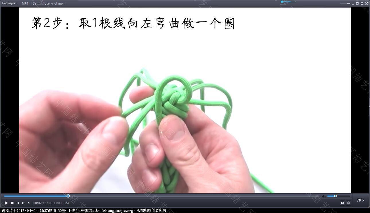 中国结论坛 伞绳吉祥玫瑰视频教程 玫瑰,伞绳,视频教程 视频教程区 222329gav5osjo4diyj0vg