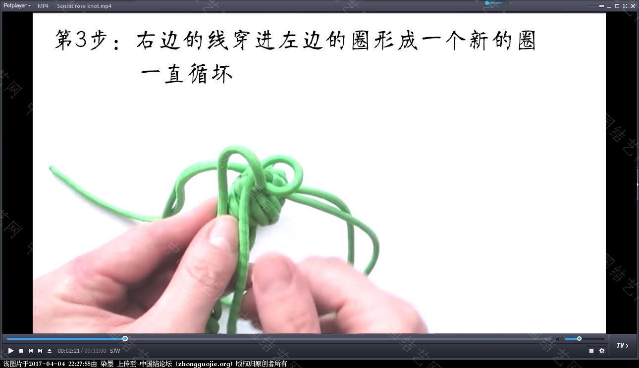 中国结论坛 伞绳吉祥玫瑰视频教程 玫瑰,伞绳,视频教程 视频教程区 222330e2kxdd677zokz22y