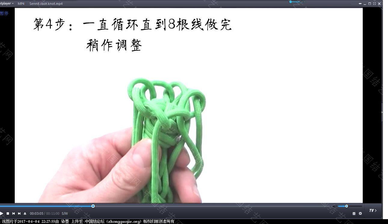 中国结论坛 伞绳吉祥玫瑰视频教程 玫瑰,伞绳,视频教程 视频教程区 222331kt5t0og0tttsfogz