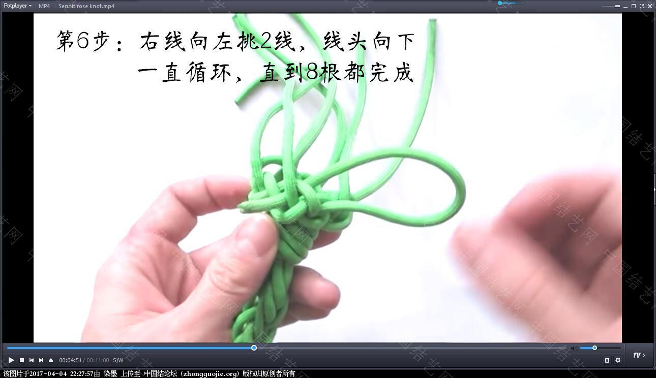中国结论坛 伞绳吉祥玫瑰视频教程 玫瑰,伞绳,视频教程 视频教程区 222334pqeb8qctz880ps30