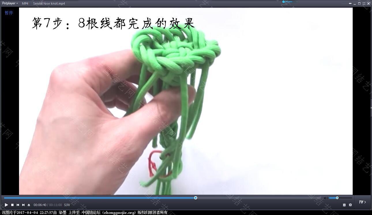 中国结论坛 伞绳吉祥玫瑰视频教程 玫瑰,伞绳,视频教程 视频教程区 222335xbezm696i0rbm968
