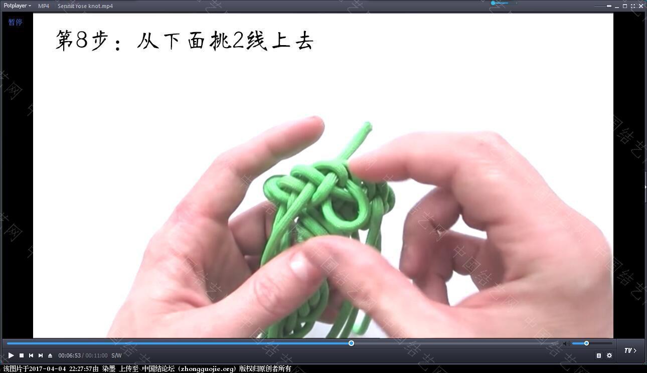 中国结论坛 伞绳吉祥玫瑰视频教程 玫瑰,伞绳,视频教程 视频教程区 222336xy8plypowwoo6pko