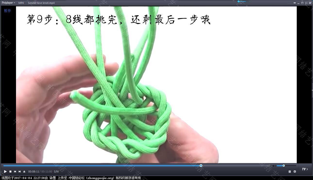 中国结论坛 伞绳吉祥玫瑰视频教程 玫瑰,伞绳,视频教程 视频教程区 222337uvs00zkuun1kkt0n