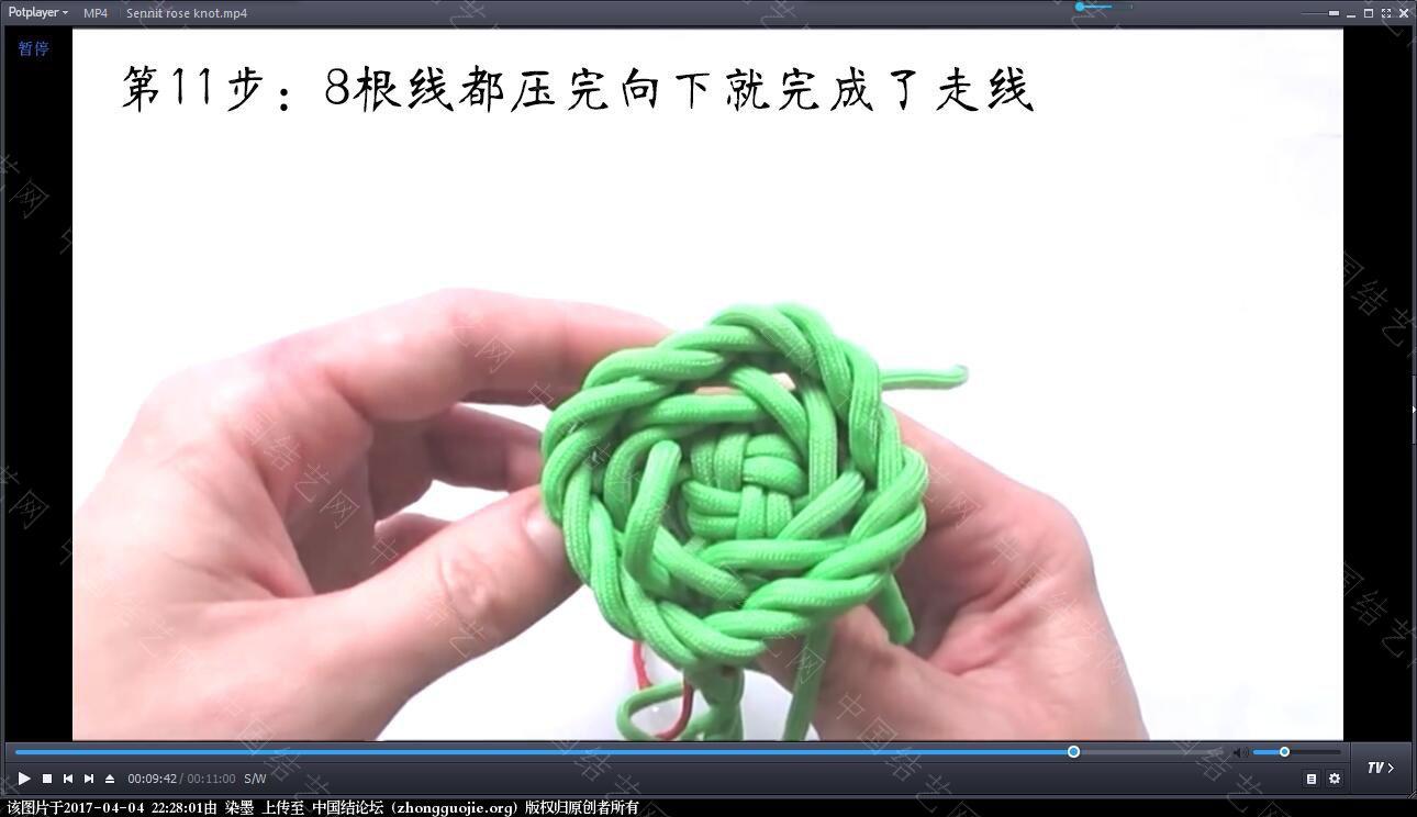 中国结论坛 伞绳吉祥玫瑰视频教程 玫瑰,伞绳,视频教程 视频教程区 222339f3sdz0az6uz2cd83