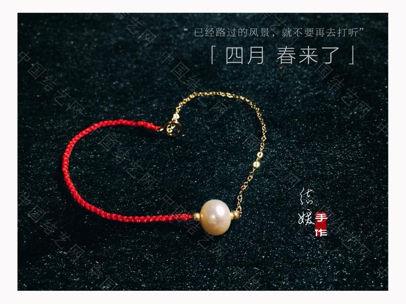 中国结论坛 珍珠 珍珠,珍珠的功效与作用,天然珍珠多少钱一颗,珍珠品种排名 作品展示 100808dyipwwhccceeeclu