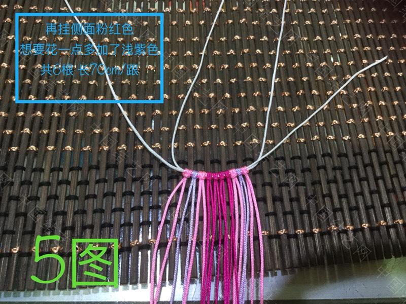 中国结论坛   立体绳结教程与交流区 103633f48l5i1dn1pdpsdo