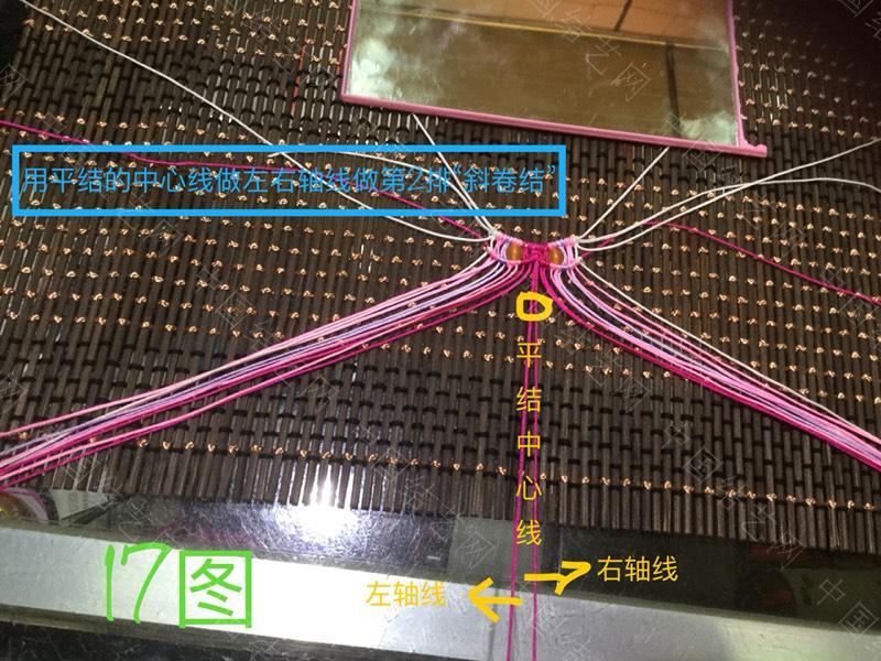 中国结论坛   立体绳结教程与交流区 103900sxvprpm8p535pa5z