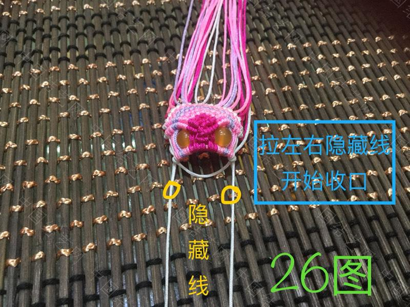 中国结论坛   立体绳结教程与交流区 104103p1w9jsskpkw70s71