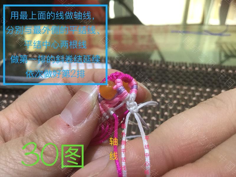 中国结论坛   立体绳结教程与交流区 104104ao49yz66c0o6z43b