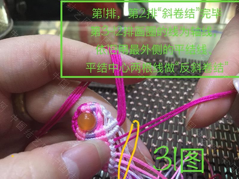 中国结论坛   立体绳结教程与交流区 104210jecl3jfw3silgli9