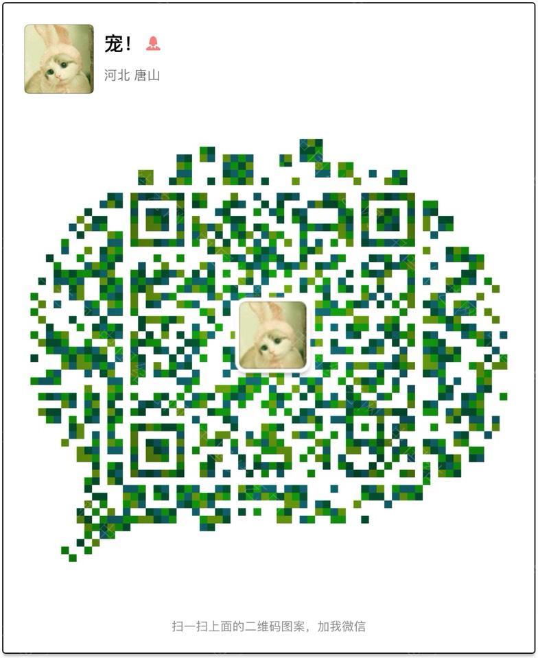 中国结论坛   立体绳结教程与交流区 105734w4hx8xbbt8pzp8pk