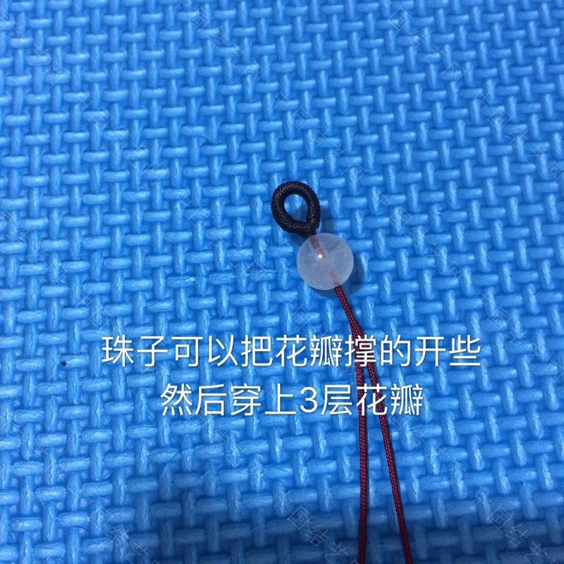 中国结论坛   立体绳结教程与交流区 214933bckrc7c8n28hi9cc