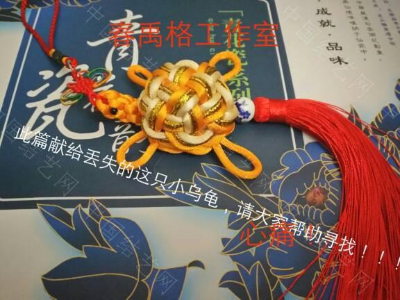 中国结论坛 纪念小金龟 佩戴黄金乌龟的寓意,发财金龟图片,佩戴金龟有什么寓意,小时候玩的金色乌龟,女的佩戴乌龟吊坠好吗 作品展示 075507s1ppo444pq6dsrqo