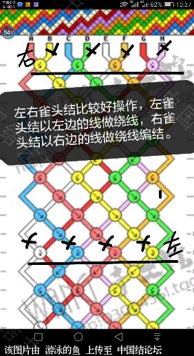 中国结论坛   作品展示 170555fzcemcwtth0wpfem