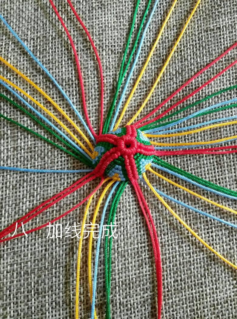 中国结论坛 五瓣葫芦~原创作品  立体绳结教程与交流区 173531i9q800980r000bzb