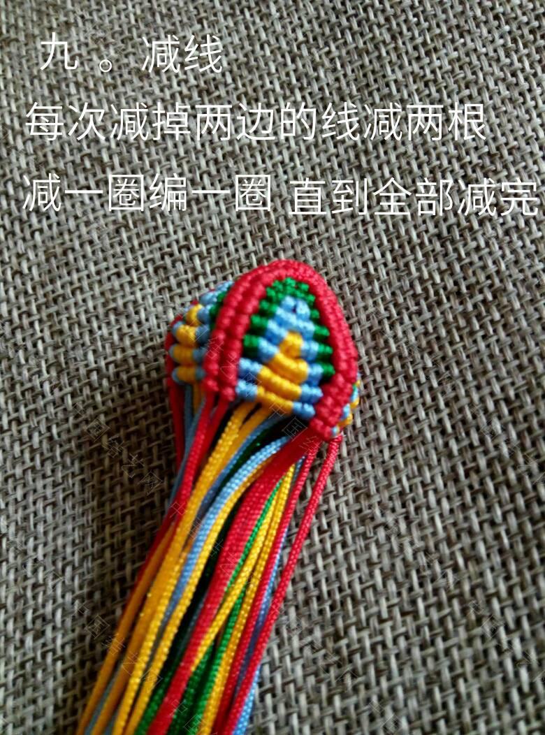 中国结论坛 五瓣葫芦~原创作品  立体绳结教程与交流区 173531smcsbe0pcv2ocv1v