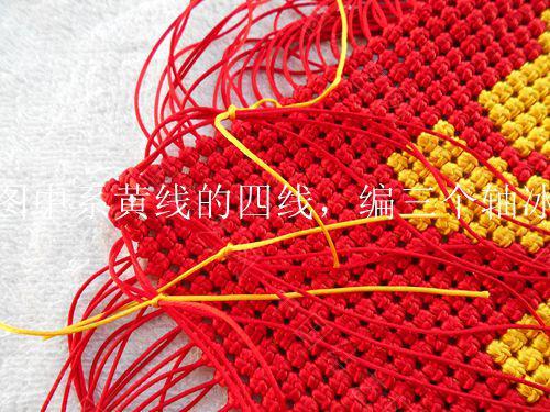 中国结论坛 冰花喜字,喜事连连  图文教程区 144450hszrgq5n4ig9icsn