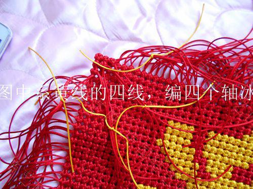 中国结论坛 冰花喜字,喜事连连 仅供参考,计算方法,喜事连连,举例说明,风之歌 图文教程区 144513aao8apdpnumapv8a