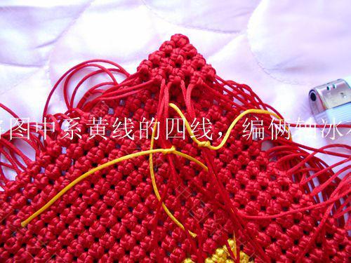 中国结论坛 冰花喜字,喜事连连 仅供参考,计算方法,喜事连连,举例说明,风之歌 图文教程区 144642jvxmcp044p0t77lt