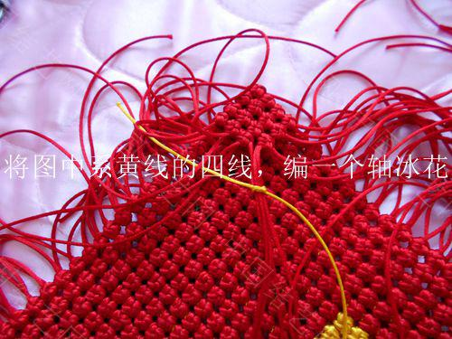 中国结论坛 冰花喜字,喜事连连  图文教程区 144712u1q1n2xna21aqqm1