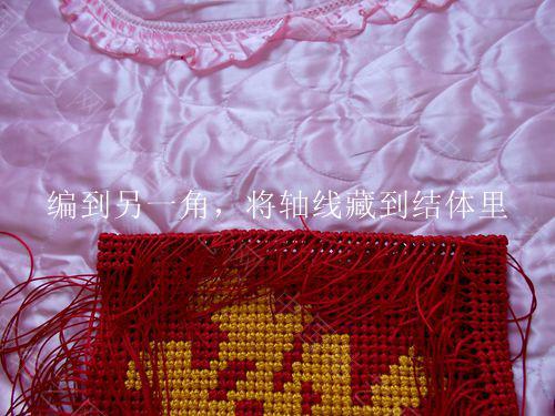 中国结论坛 冰花喜字,喜事连连  图文教程区 144919dxqxqxi766r6x9qx