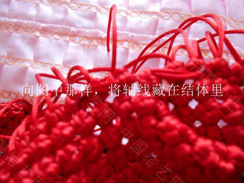 中国结论坛 冰花喜字,喜事连连  图文教程区 144950mfcrizwnr4porz9w