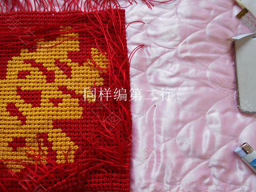 中国结论坛 冰花喜字,喜事连连  图文教程区 145016h6as2shr0i2hsbhs