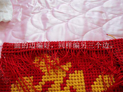 中国结论坛 冰花喜字,喜事连连 仅供参考,计算方法,喜事连连,举例说明,风之歌 图文教程区 145209ha7sfvopoefpydpf