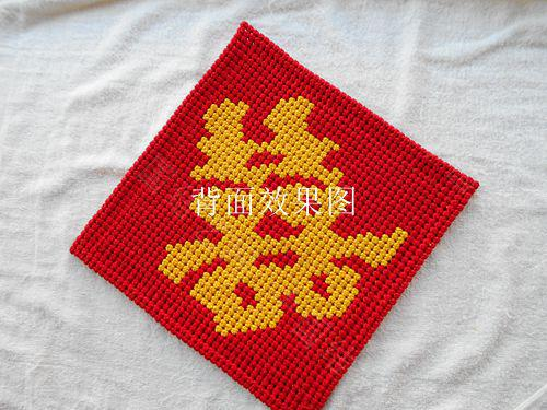 中国结论坛 冰花喜字,喜事连连  图文教程区 145433btaot32iirr2g5p3